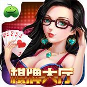 豆子棋牌世界无限金币内购破解版 v1.0.8