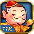 77k斗地主手机版