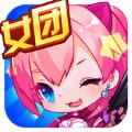 魔灵冒险手游官网正式版 v1.0.5