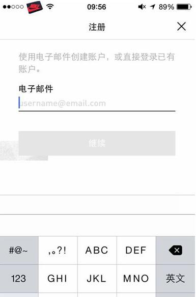 adidas confirmed怎么注册?adidas confirmed app登录教程介绍[多图]