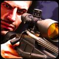 陆军狙击手射击刺客3D无限金币修改破解版 v1.0