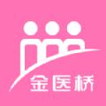 金医桥孕育版官方app下载 v1.2