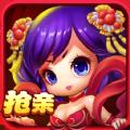 江湖抢亲官方网站游戏 v1.0