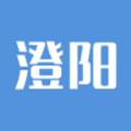 澄阳泵站app软件下载手机版 v0.1.24
