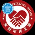 安阳市民之家官网版