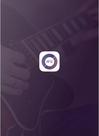 碎乐app怎么听音乐?碎乐官方版听音乐方法介绍[多图]