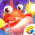 腾讯猎鱼达人3d官网手机版 v1.3.0.5