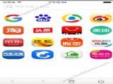 万能浏览器官方下载手机版app v2.1