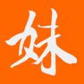 有妹纸赚钱软件app官方下载 v1.4