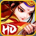 江湖HD手游安卓版 v1.10