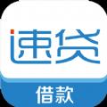 51速贷app官方下载安装手机版 v3.1.0