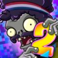 植物大战僵尸21.9.1官方最新版本下载