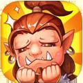 萌兽不要停游戏官方IOS版 v1.0.1