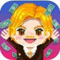 硅谷富豪游戏官方手机版 v1.0.13