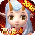 风暴幻想官网IOS版 v1.4