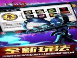 火柴人1.10.1官方最新版本下载 v1.10.1