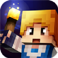 奶块我的世界无限金币内购破解版 v2.5.5.0