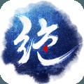 绝世武神手游官方正版 v1.0