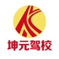 坤元驾校教练端app软件下载手机版 v1.4