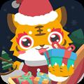 宝宝幼儿园圣诞节无限金币内购破解版 v1.0.175