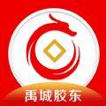 禹城胶东村镇银行下载官网手机版app v1.0