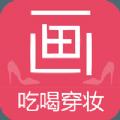 画皮网团购官网app下载手机版 v1.2
