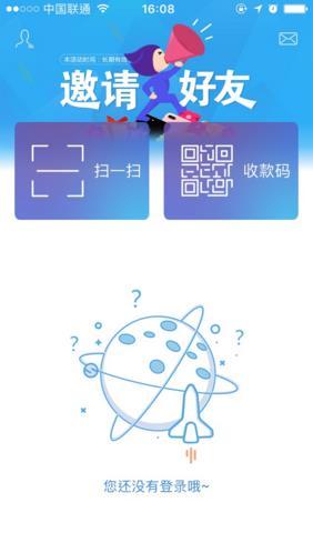 SUBUY扫呗是什么?SUBUY扫呗手机版app介绍[多图]