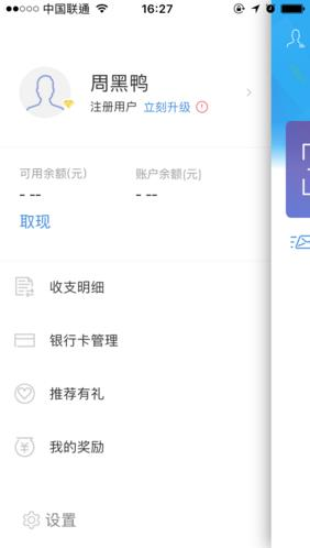 SUBUY扫呗手机版下载地址是多少?SUBUY扫呗app下载地址介绍[多图]