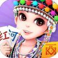 西元红河棋牌官方网站安卓版 v1.0.0
