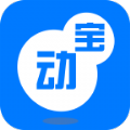 动动宝app下载手机版 v5.0.2
