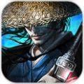 剑道风云官方唯一正版网站游戏 v1.0.1