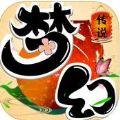 梦幻传说官方网站最新版 v3.0.0