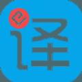 e翻译用户端app手机版下载  v1.6