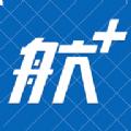 航天分布式官方版app下载 v2.0