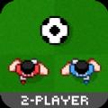 双人足球游戏手机版(Soccer) v1.0.4