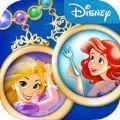 迪士尼公主魔法冒险游戏手机版(Disney Princess Charmed Adventures) v1.2