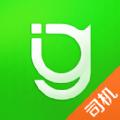 呱呱出行司机端下载手机版app v1.0.0