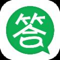 答案网作业练习册手机app软件下载 v2.4.3