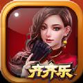 齐齐乐游戏中心下载官网版 v1.0.3
