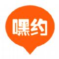 嘿约官网app软件下载安装 v1.0.1