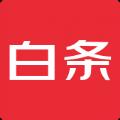 微白条官网app下载 v1.0
