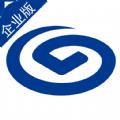 兴业企业银行手机银行客户端下载 v1.1