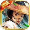剑与江湖手游官方网站 v1.0