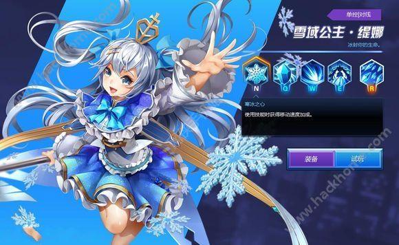 腾讯暴走王者手机游戏官方唯一正版网站 v1.0