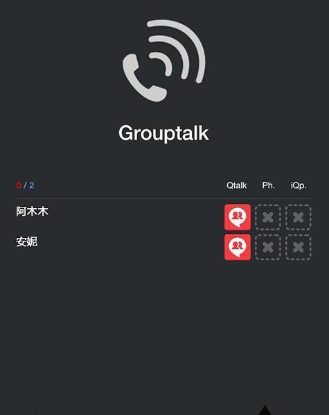 qy语音怎么样?qy语音app介绍[多图]