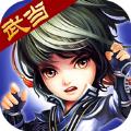 武林群侠传挂机版游戏安卓版下载 v1.0.1