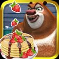 熊出没之熊大熊二烤煎饼甜点游戏手机版下载 v1.0.0