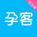 孕客助手软件官网app下载安装 v1.0.0