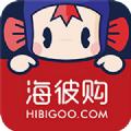 杭州海彼购官网app下载 v2.0.0