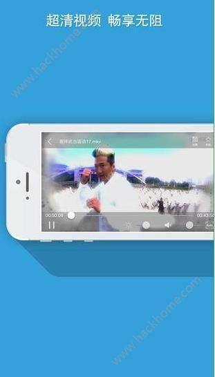 瓜瓜播放器手机版怎么样?瓜瓜播放器app评测[多图]